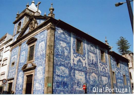 ポルト・アルマス聖堂のアズレージョ