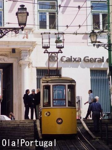 リスボン観光:ケーブルカー、ビッカ線