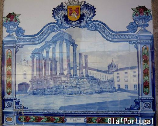 マルヴァオン駅のアズレージョ(エヴォラ)