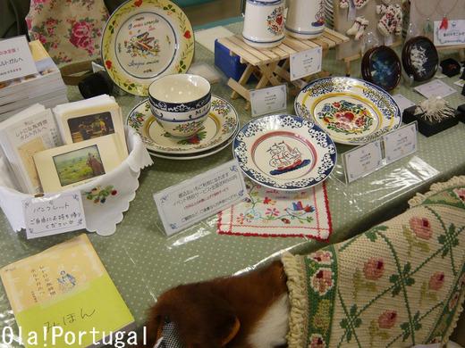 ポルトガル食器、手芸、絨毯の店『アンドリーニャ』
