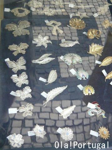 ポルトガルの手仕事:金糸細工(フィリグラナ)