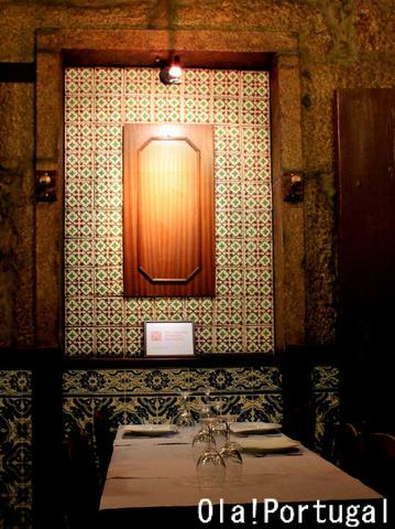 ポルトの美味しいレストラン:アサドール・ティピコ
