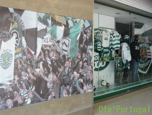 ポルトガル土産:サッカーグッズ