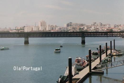 ポルトガル旅行記:Portimao ポルティマォン