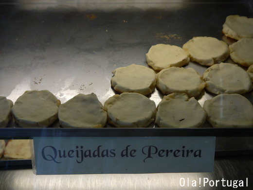 ポルトガルのお菓子:Queijada ケイジャーダ