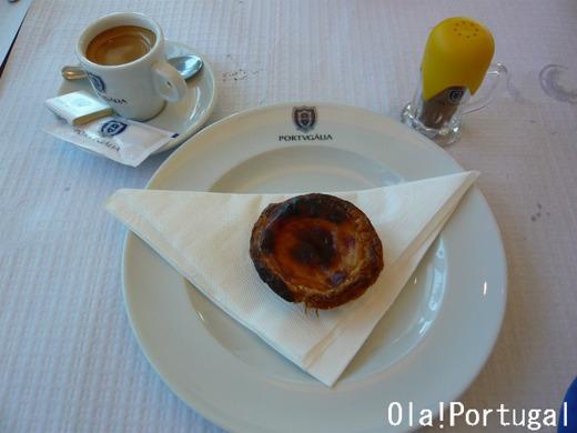 ポルトガルのデザート:Pastel de Nata パステル・デ・ナタ