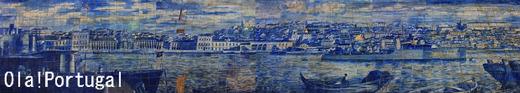 ポルトガルの街を彩るアズレージョ(リスボン)