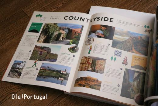 TRANSIT トランジット 発刊第40号 特集ポルトガルに写真を提供