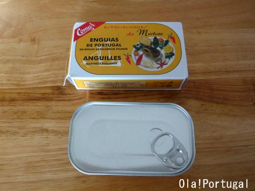 ポルトガルのお土産:缶詰(Enguias エンギーアシュ:うなぎ)
