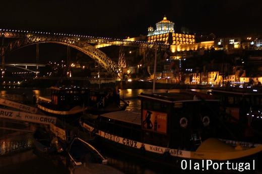 ポルトガル旅行記:ポルト(ドウロ川とドン・ルイス1世橋)