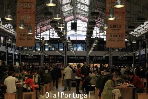 ポルトガル旅行記:リスボン・改装となったリベイラ市場