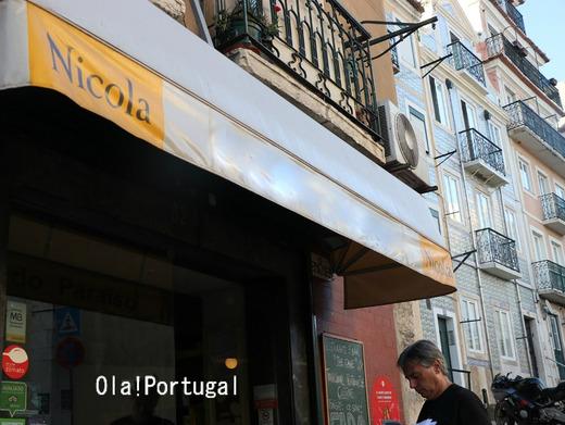 ポルトガル旅行記::Lisboa リスボン