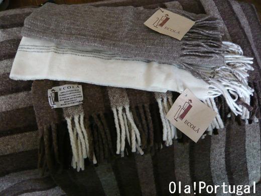 ポルトガルの毛織物:ECOLA社(エコラ社)