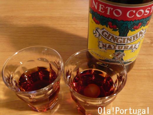 サクランボから作ったお酒、ジンジャ
