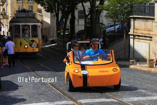 リスボン市電、ゴーカート、トゥクトゥク