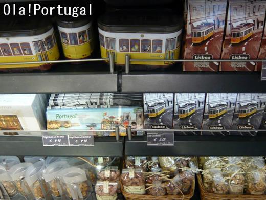 職場配りに最適なポルトガル土産を空港でゲット