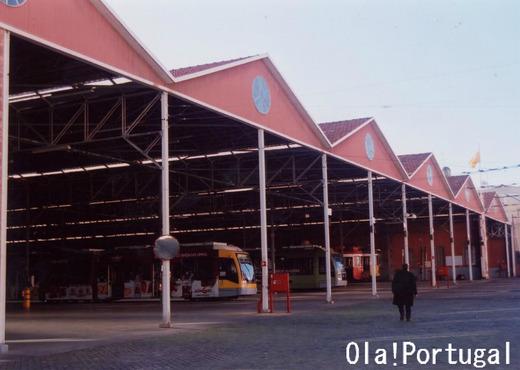 リスボン市電の基地