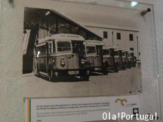 リスボンのバス、市電、ケーブルカー、エレベータを運行