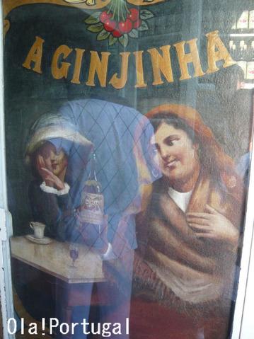 ポルトガルのお酒:ジンジャ(サクランボのリキュール)