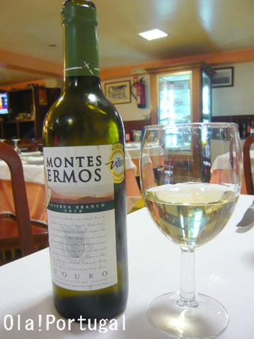 ポルトガルワイン:Douro ドウロ