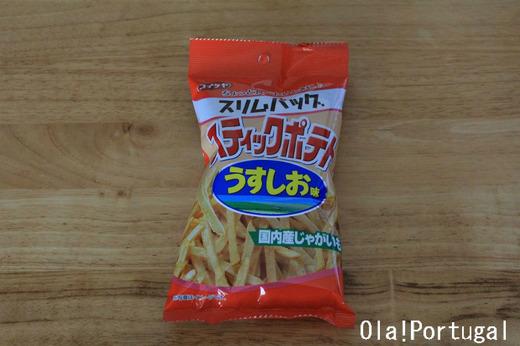 コイケヤ『スティックポテトうすしお味』を使った料理