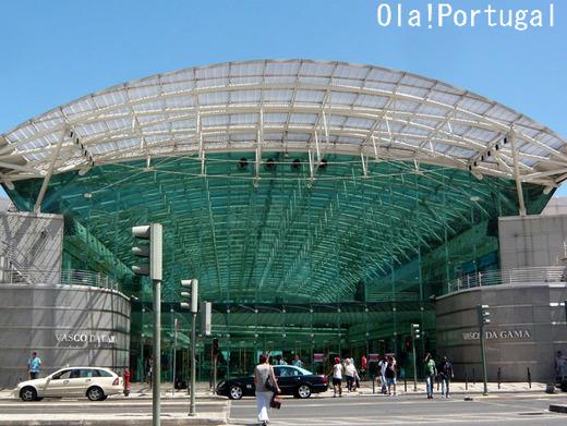 リスボン旅行記:ヴァスコ・ダ・ガマ ショッピングセンター