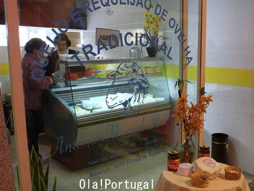 ポルトガル旅行記:ヴィゼウの市場のチーズ店