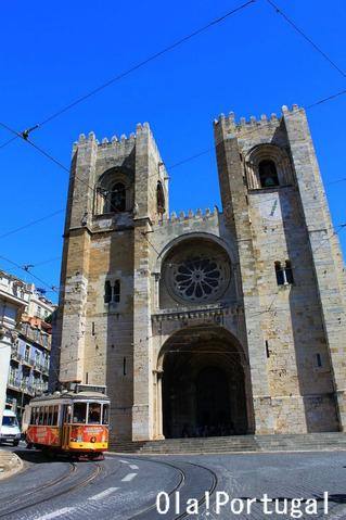 ポルトガル・リスボン旅行記:Se セ(大聖堂)