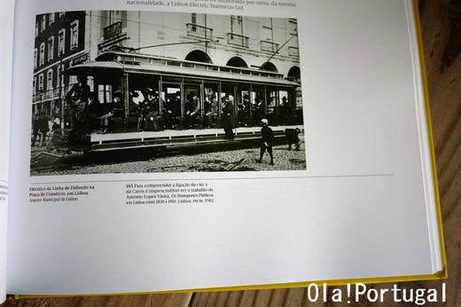 昔のリスボン市電