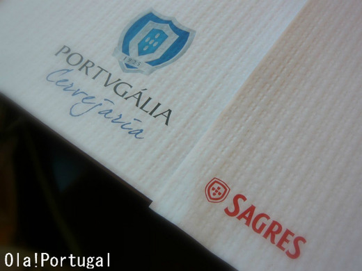 ポルトガルのビール:Sagres サグレス