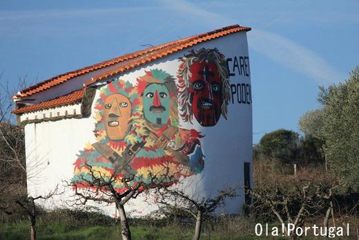 ポルトガル旅行記:ミランダ・ド・ドウロ~ブラガンサ
