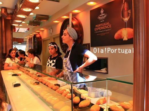 リスボンの美味しいカフェ:チーズ入りのタラのコロッケ屋