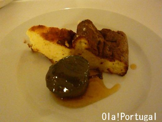 アレンテージョ地方の郷土菓子:Sericaia セリカイア