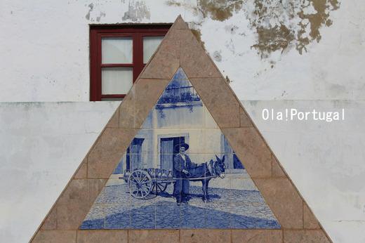 ポルトガルの装飾タイル・アズレージョ