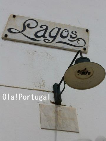 ポルトガルの車窓から:最西南端の駅ラゴス