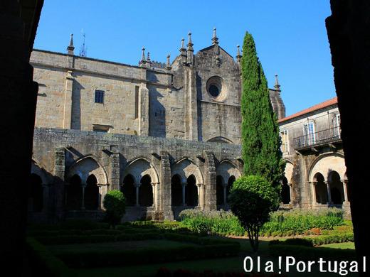 大人気ポルトガルガイド本「レトロな旅時間ポルトガルへ」