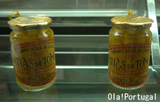 ポルトガルの郷土菓子:Fatias de Tomar ファティアス・デ・トマール