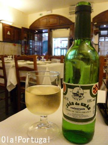 ポルトガルのワイン:Vinho Branco ヴィーニョ・ブランコ