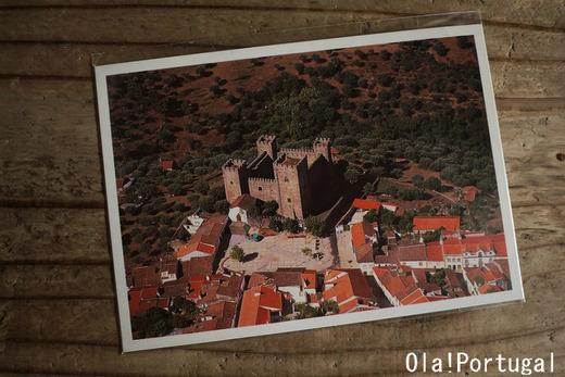 ポルトガル古城巡り:アミエイラ・ド・テージョ