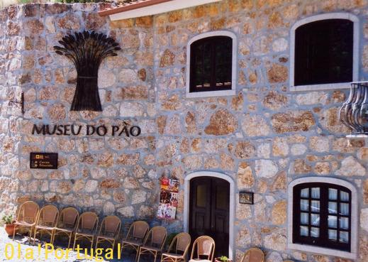 Museu do Pao パン博物館(ポルトガル:セイア)