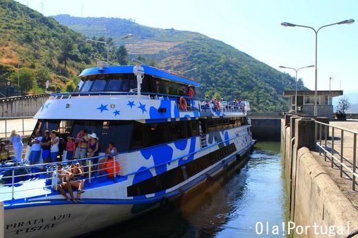 Douro River Cruises (Bagauste Dam, 27m)