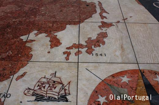 世界ふしぎ発見!『今行くべき国ポルトガル』