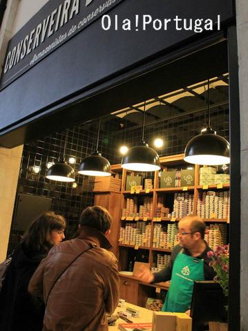 ポルトガル土産:リスボンの缶詰屋