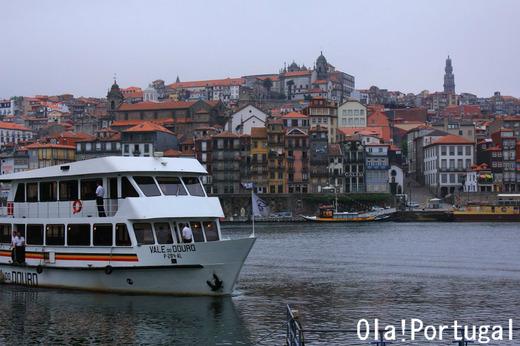 Douro River Cruises (Porto to Pinhao)