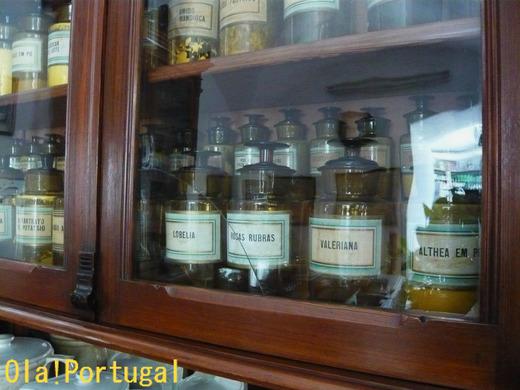 ポルトガルの老舗店:薬局