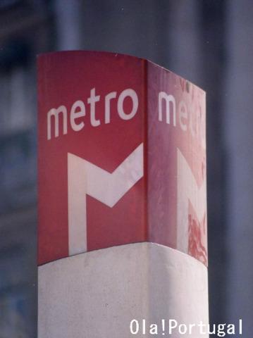 リスボンの地下鉄metro メトロがリスボン空港まで延伸