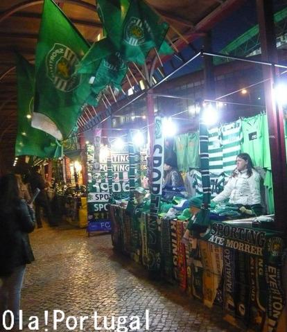 ポルトガル旅行ブログ:サッカー観戦記