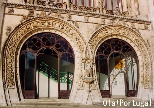 世界の車窓から:リスボン(ロシオ駅)~シントラ