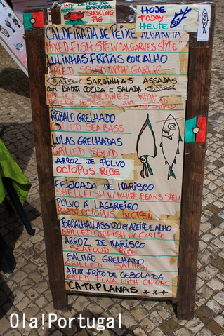 ポルトガル旅行記:アルガルヴェ地方(ラゴス)の美味いレストラン