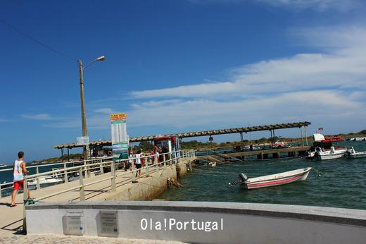 タヴィラ沖のタヴィラ島に行ってきた